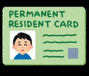 green_card_eijuken