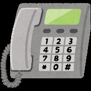 telephone_oyaki