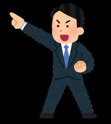 challenge_mokuhyou_businessman