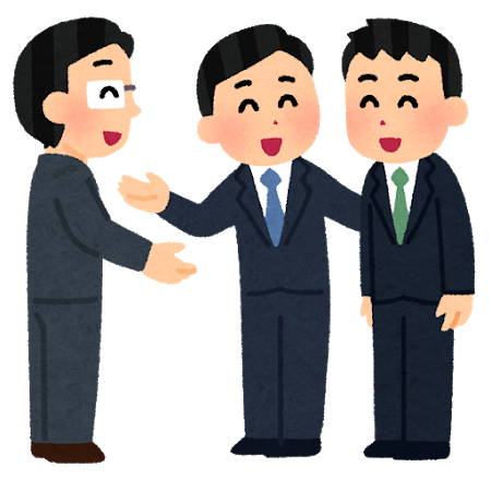 syoukai_business_man