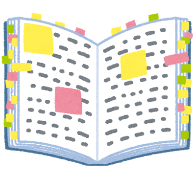 book_fusen_yoko