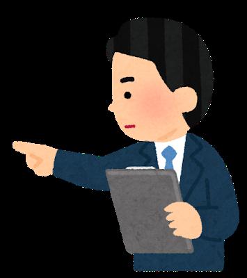 pose_yubisashi_kakunin_businessman